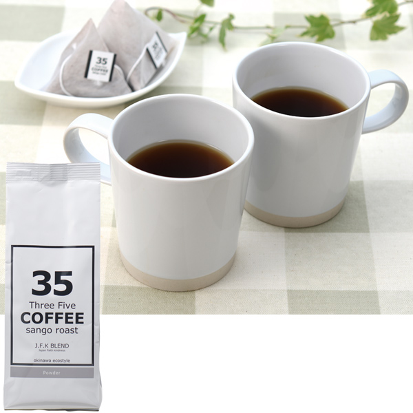 ◎35COFFEE J.F.K BLEND Powder(粉)