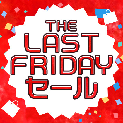 Bnr thelastfriday sale