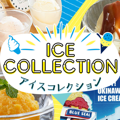 Bnr ice collection