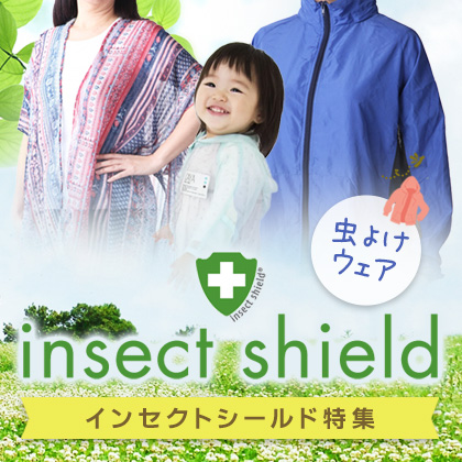 Bnr insect shield